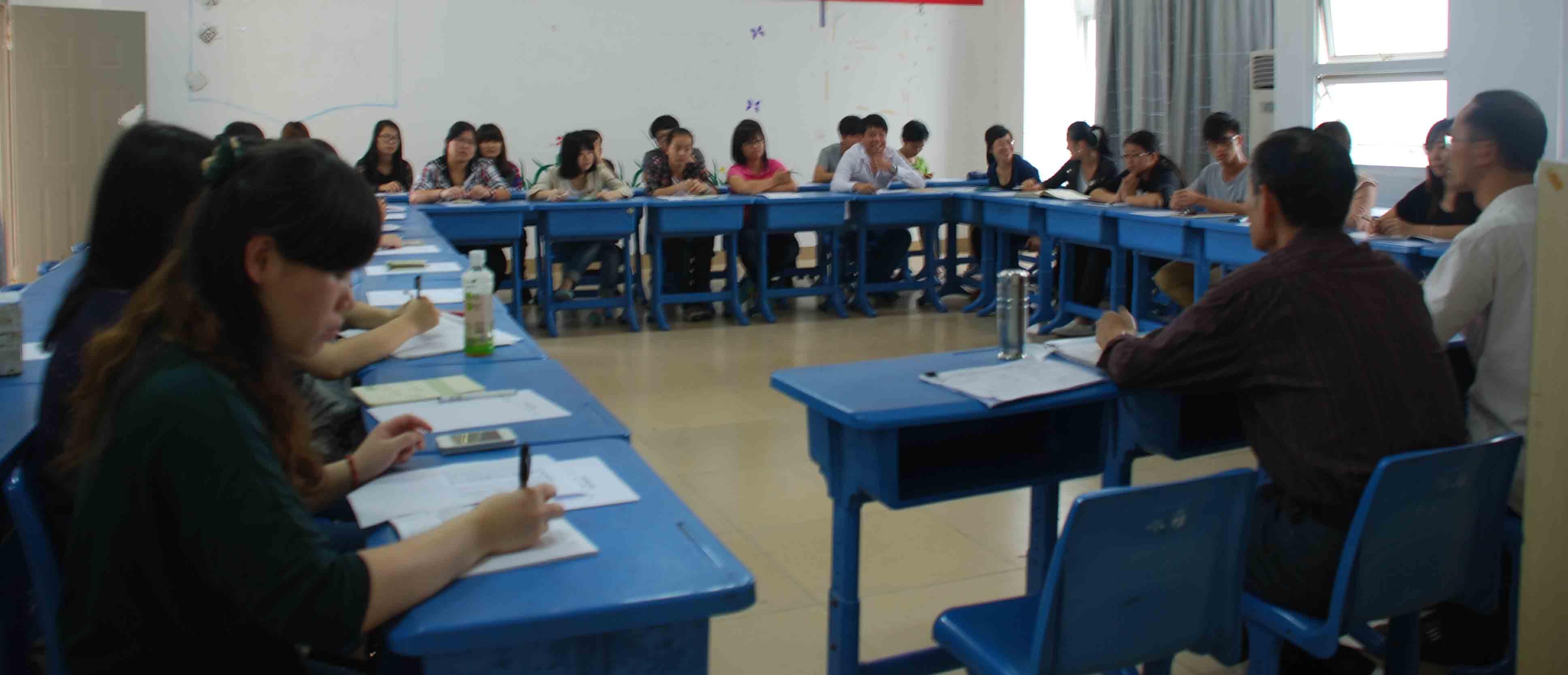 厦门东海职业技术学院-教务处